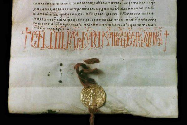 Image result for prorocii despre caderea crestineasca a Moldovei